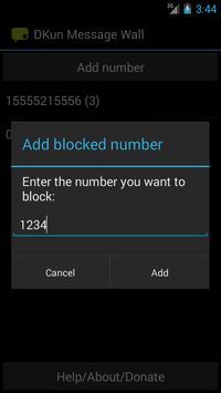DKun Message Wall (SMS block) apk screenshot