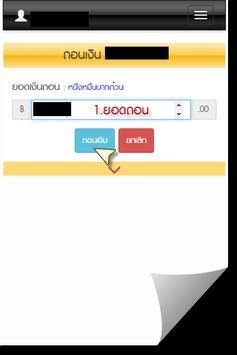 TopUp2U apk screenshot