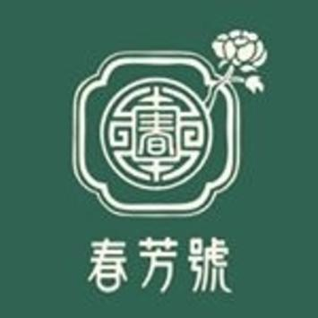 春芳號 poster