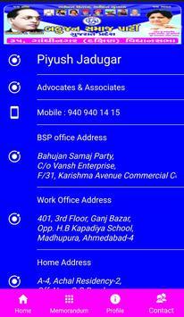 Gandhinagar 35 screenshot 3