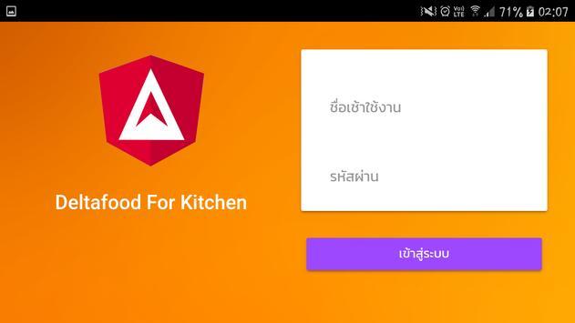 Deltafood For Kitchen screenshot 2
