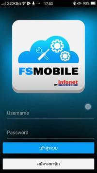 FS Mobile poster