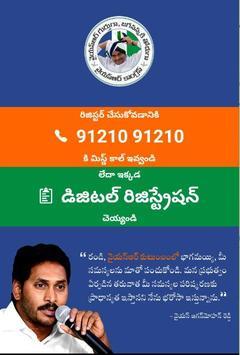 YSR Kutumbam poster