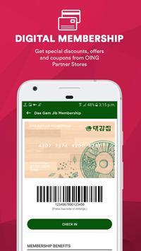 OING – Go Cardless Membership screenshot 4
