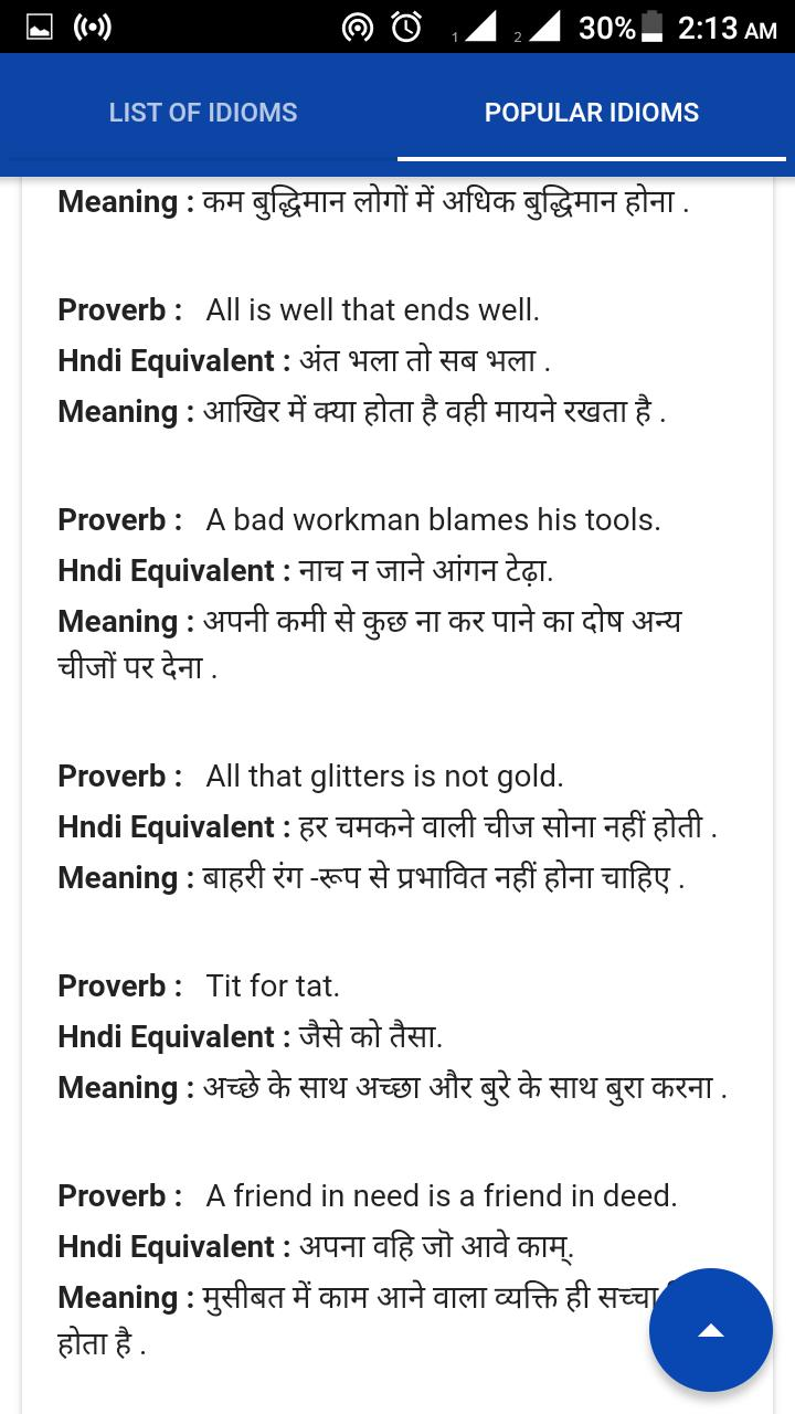 Idioms in Hindi and English for Android - APK Download