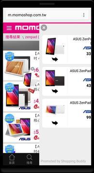 Asus Shopping Demo screenshot 2