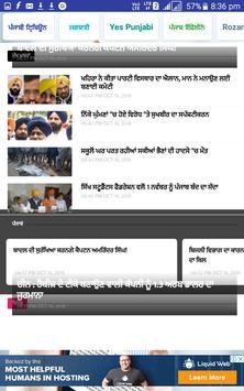 N.S News & Shop India screenshot 12