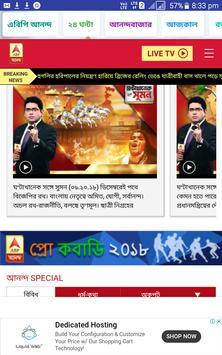 N.S News & Shop India screenshot 2
