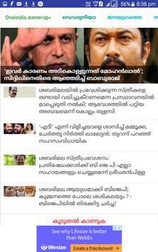 N.S News & Shop India screenshot 4