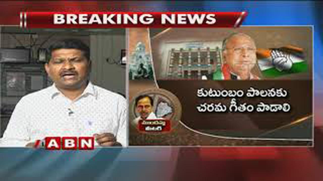 TV9 news live | ABN news Live | NTV News Live for Android - APK Download