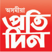 Assamese daily Newspaper icon