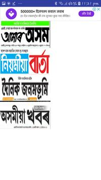 Assamese daily Newspaper screenshot 3