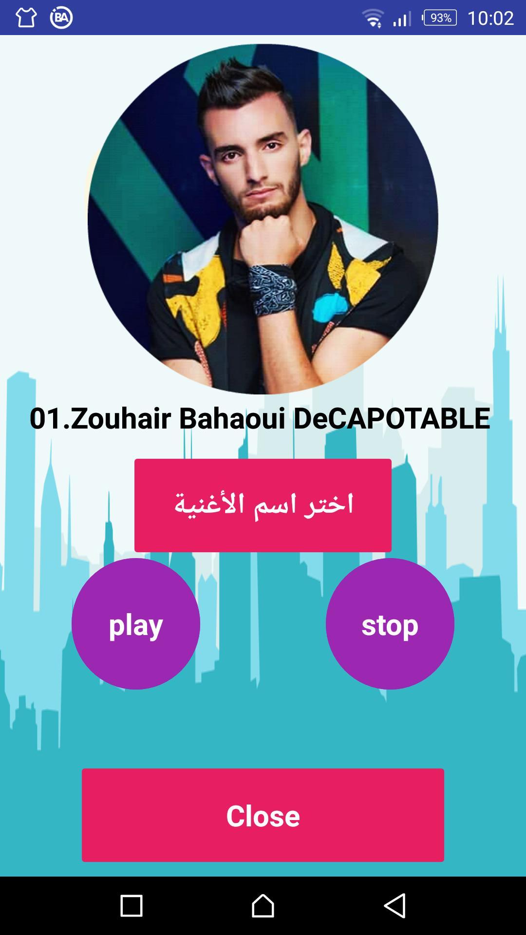 MUSIC BAHAOUI GHAMZA ZOUHAIR TÉLÉCHARGER
