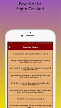 Status Hindi Quotes screenshot 4