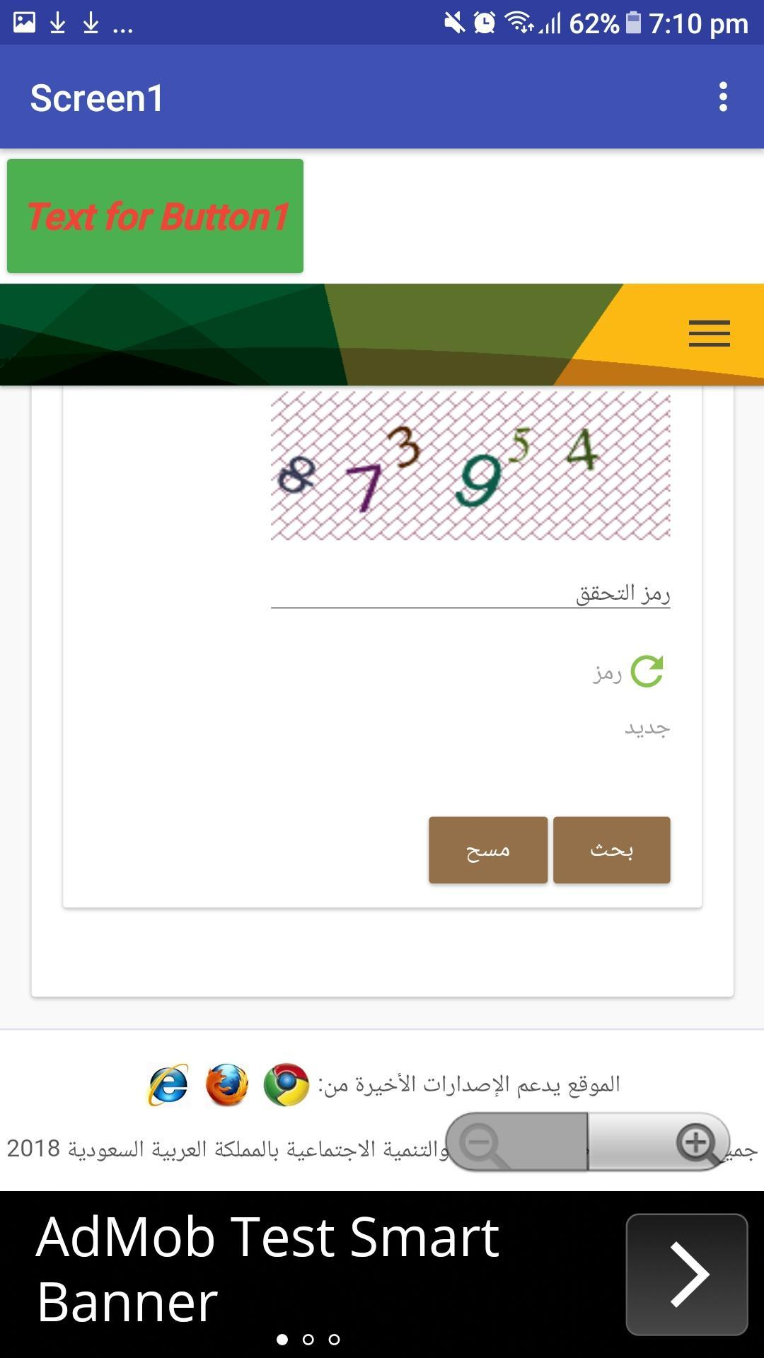 Check iqama status-huroob and expiry date for Android - APK Download