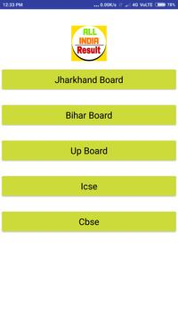 All India Results- State Board Results screenshot 1