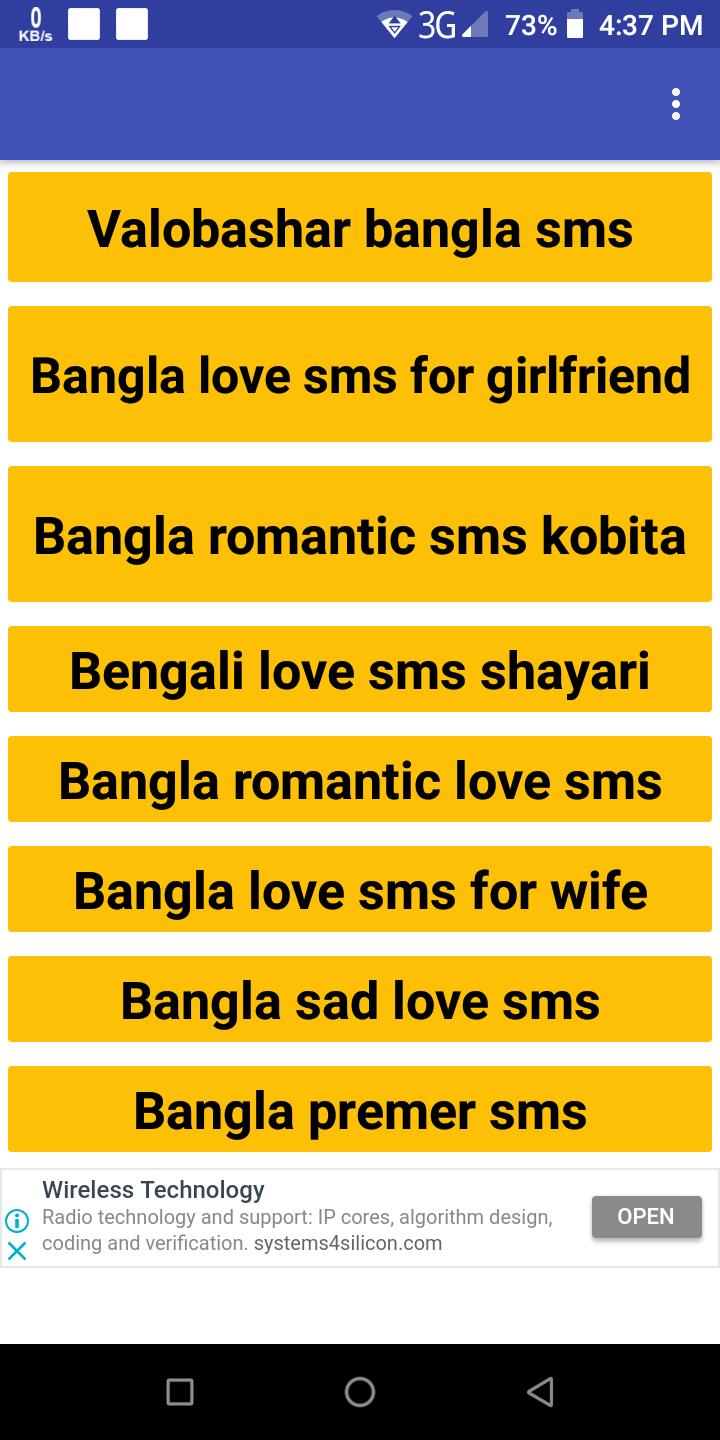 100+ Love Messages:Bangla SMS Collection for Android - APK