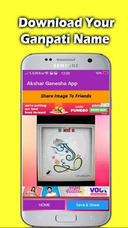 Akshar Ganesh App 2018 Screenshot 2