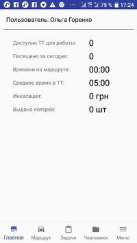 Mertask screenshot 3