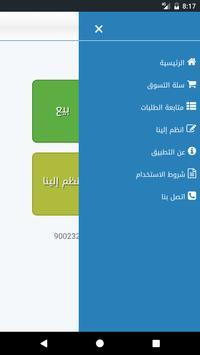 عالم الالعاب: منصة لجميع الالعاب screenshot 1
