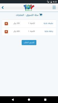 عالم الالعاب: منصة لجميع الالعاب screenshot 6