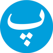Persian verbs icon