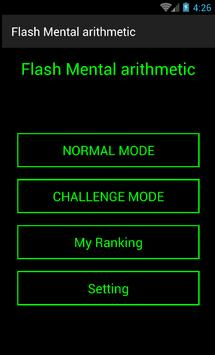 Flash Mental arithmetic poster