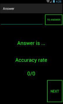 Flash Mental arithmetic apk screenshot