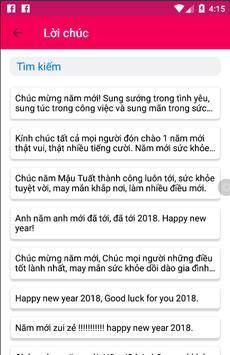 Chúc Tết 2018 poster