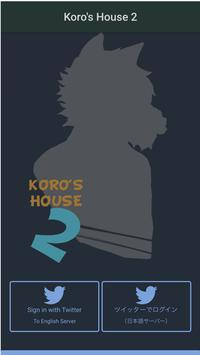 Werewolf - The Koro's House 2 poster