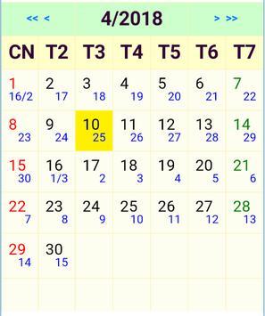 Lunar Calendar poster