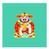 Xổ Số Kiến Thiết icon
