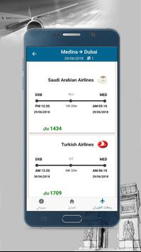 Transit travel flights and hotels screenshot 4