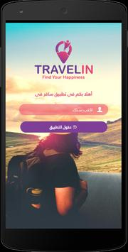Travel in poster