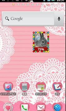 うさぎバッテリー残量ウィジェット apk screenshot