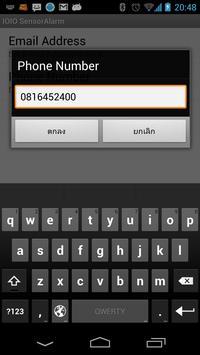IOIO Sensor Alert - email SMS screenshot 3
