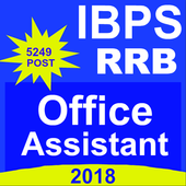 IBPS RRB Office Assistant Exam Prepration 2018 icon