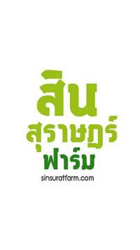 SinsuratFarm poster