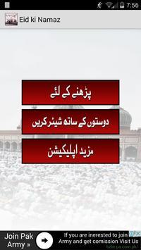Eid ki Namaz screenshot 1