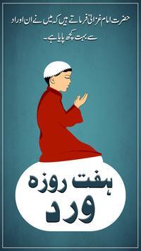 Haft Roza Zikr with Tasbeeh poster