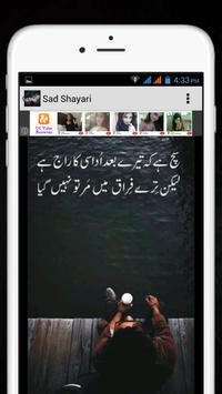 Ghumgeen Shayari screenshot 3