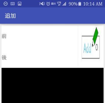 単語帳G 暗記カード poster