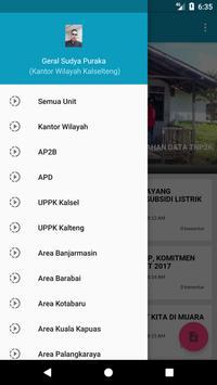 iNews screenshot 3