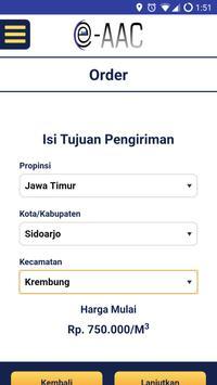 e-AAC Customer Kit screenshot 1