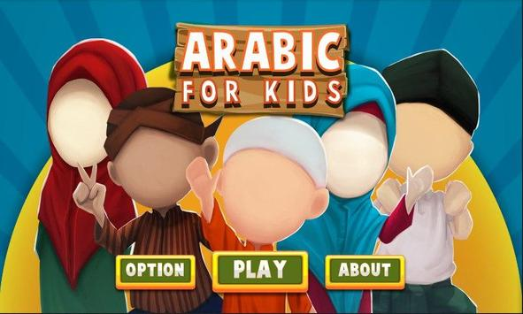 IDN - Arabic For Kids with Bilal&Nadia poster