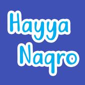 Hayya Naqro Vol.1 icon