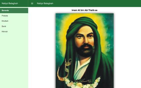 Nahjul Balaghah - Jellybean apk screenshot