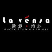 Lavensa Photo icon