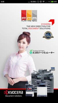 PMA Copier poster