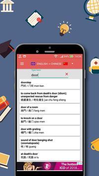 Dictionary 3 languages screenshot 4